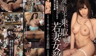 gangbang store pupper japansk rett