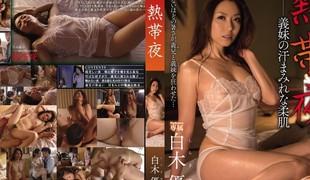 Yuko Shiraki in Tropical Night SEX part 2